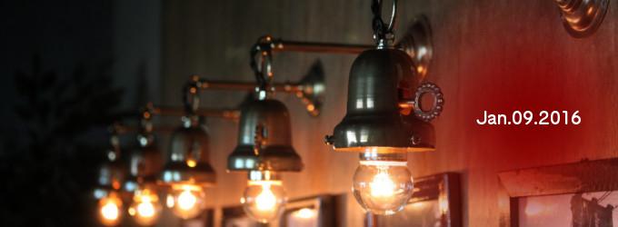 ベル型ブラケットランプ