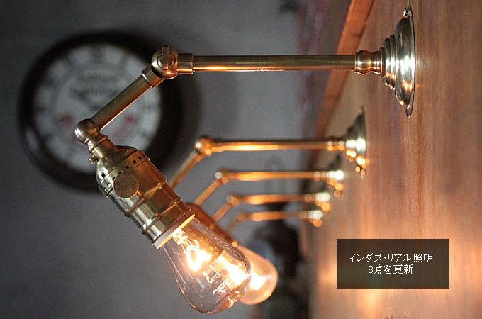 ADLターン式真鍮ソケット&角度調整付き工業系ミニブラケットA/インダストリアルアンティークヴィンテージ壁面照明