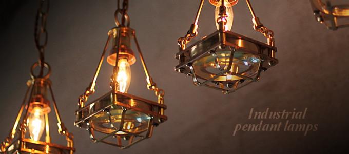 【数量限定】ケージ&レンズ付真鍮製工業系ペンダントライト/Hi-Romi.comオリジナル照明