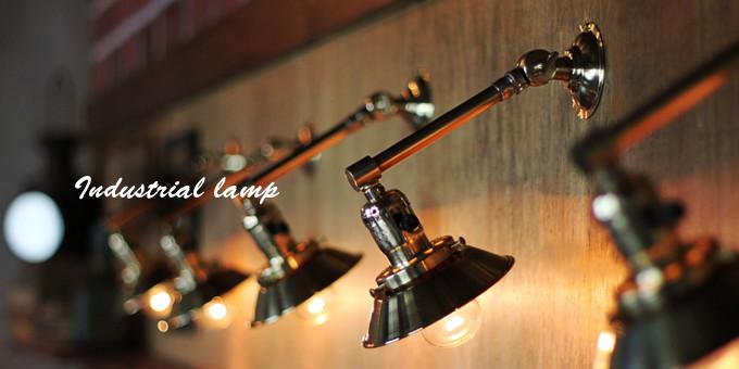 全真鍮製の工業系ブラケットライト/角度調整&ミニシェード付き