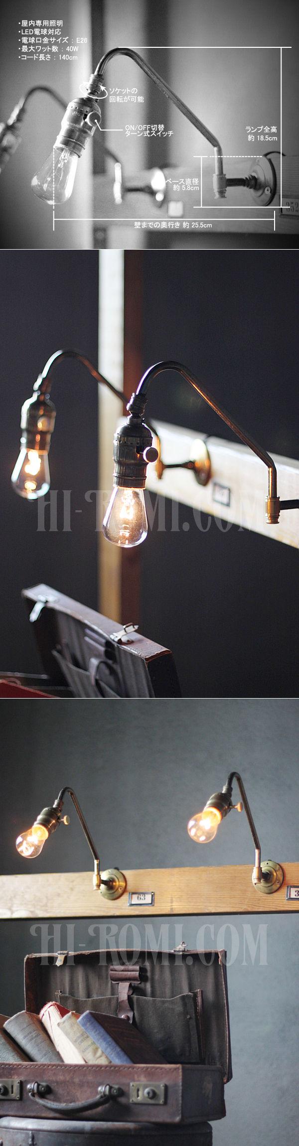 アメリカヴィンテージ工業系角度調整付きファットボーイソケットブラケットランプ/インダストリアルアンティークライト照明