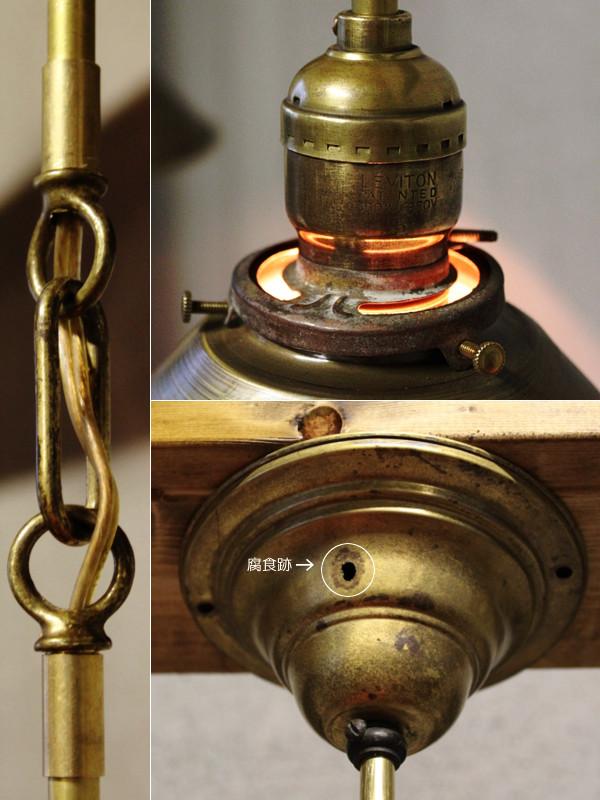 USAアンティーク工業系真鍮吊下げ&壁掛ライトLEVITONキーレスファットボーイソケット&シェード付A/アンティーク照明