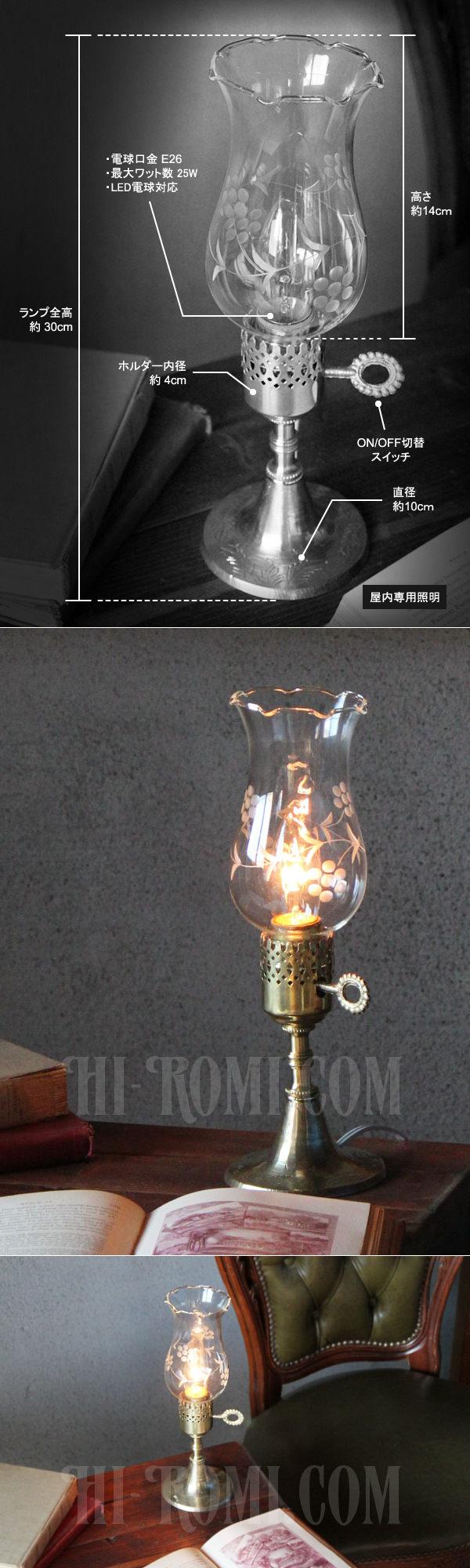 ヴィンテージホブネイル真鍮製鍵スイッチ付きガラス製フリルチムニーのテーブルランプ/アンティークハリケーンライト真鍮照明