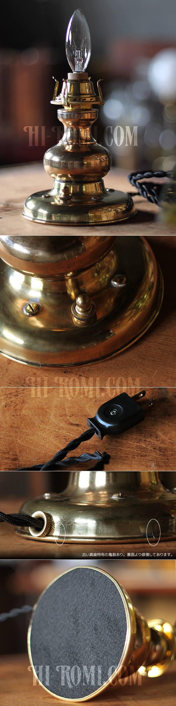 USAヴィンテージコロニアルイエローグリーンガラスシェード付真鍮製ハリーケーンテーブルランプ/アンティークヴィクトリアン照明