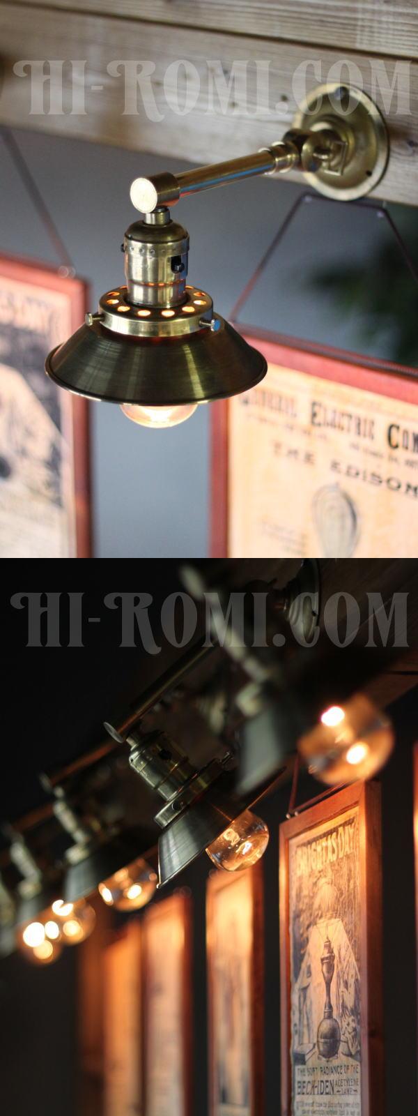 ヴィンテージ工業系角度調整&シェード付きプッシュ式真鍮ソケットライト/アンティーク照明