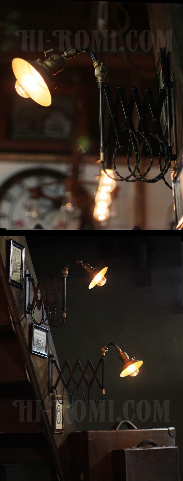 USAヴィンテージ工業系真鍮シェード付角度調整付シザーアーム蛇腹ブラケットランプB/アンティーク照明 アンティーク照明&雑貨 Hi-Romi.com 神戸