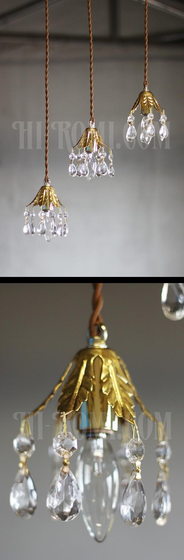 ヴィンテージフラワーカップミニプリズムペンダントランプ(1)/アンティークシャンデリア照明ライト