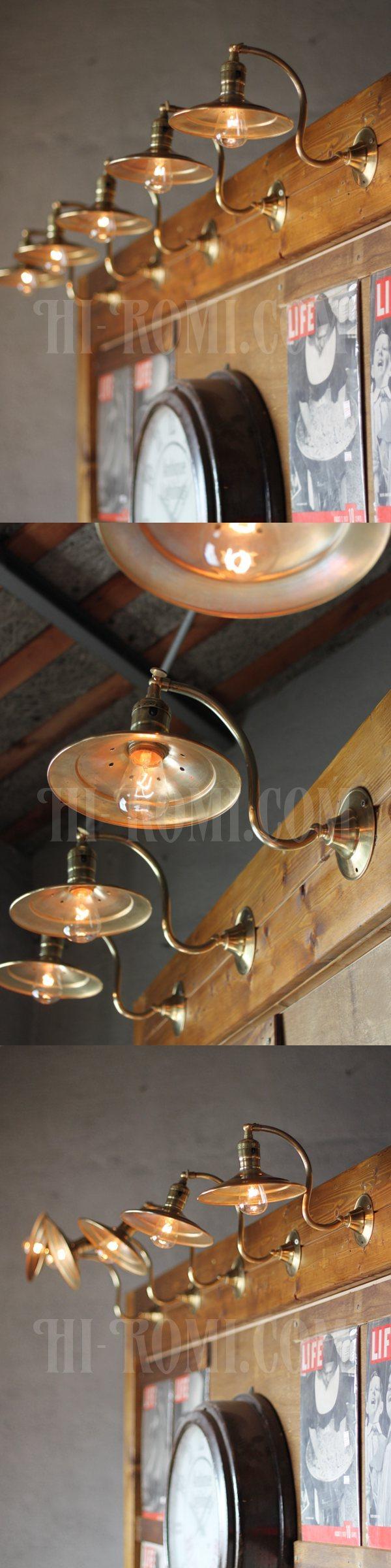 ヴィンテージ工業系平シェード角度調整付き真鍮ブラケットA/アンティーク照明インダストリアルウォールランプ