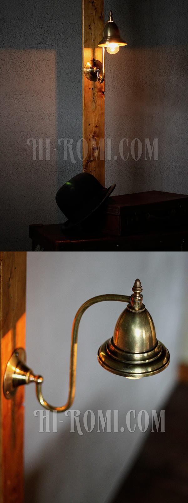 ヴィンテージ工業系真鍮製ベル型シェード付き湾曲アームブラケット/インダストリアルウォールランプ壁面照明