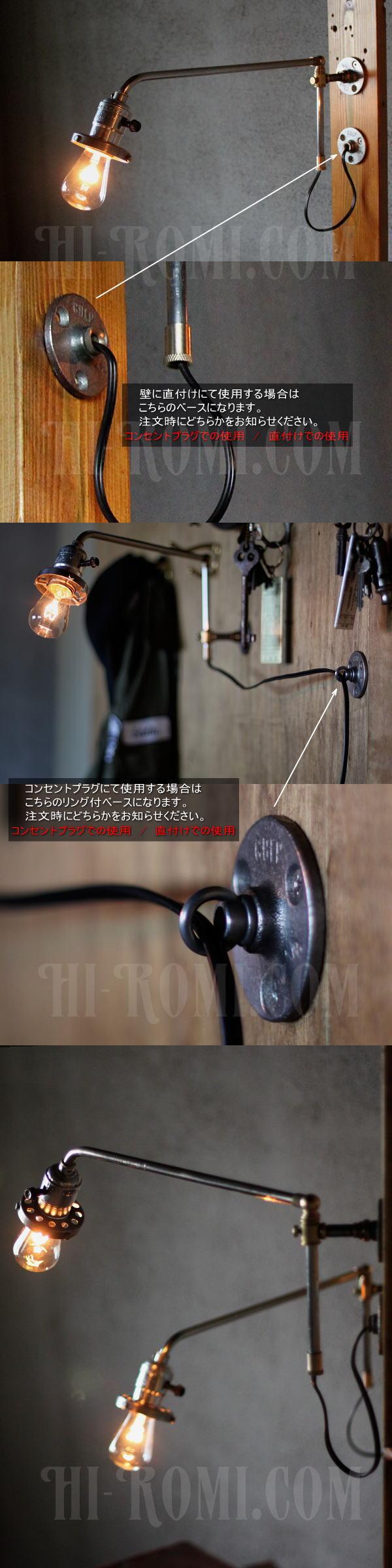 ヴィンテージスウィングアームアルミソケット&ギャラリー付ブラケット/アンティーク照明コンビカラー工業系ランプ