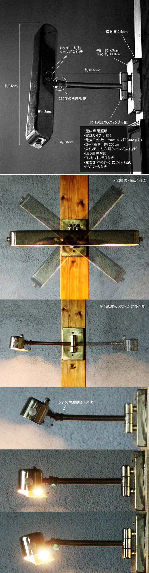 ヴィンテージ工業系角度調整可能2灯ターンスイッチ付ピクチャーライト/アンティークランプ照明