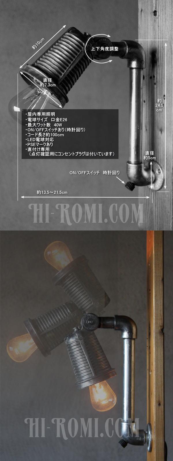 USAヴィンテージSTONCOインダストリアル角度調整付ブラケット/アンティーク工業系照明壁掛ランプ