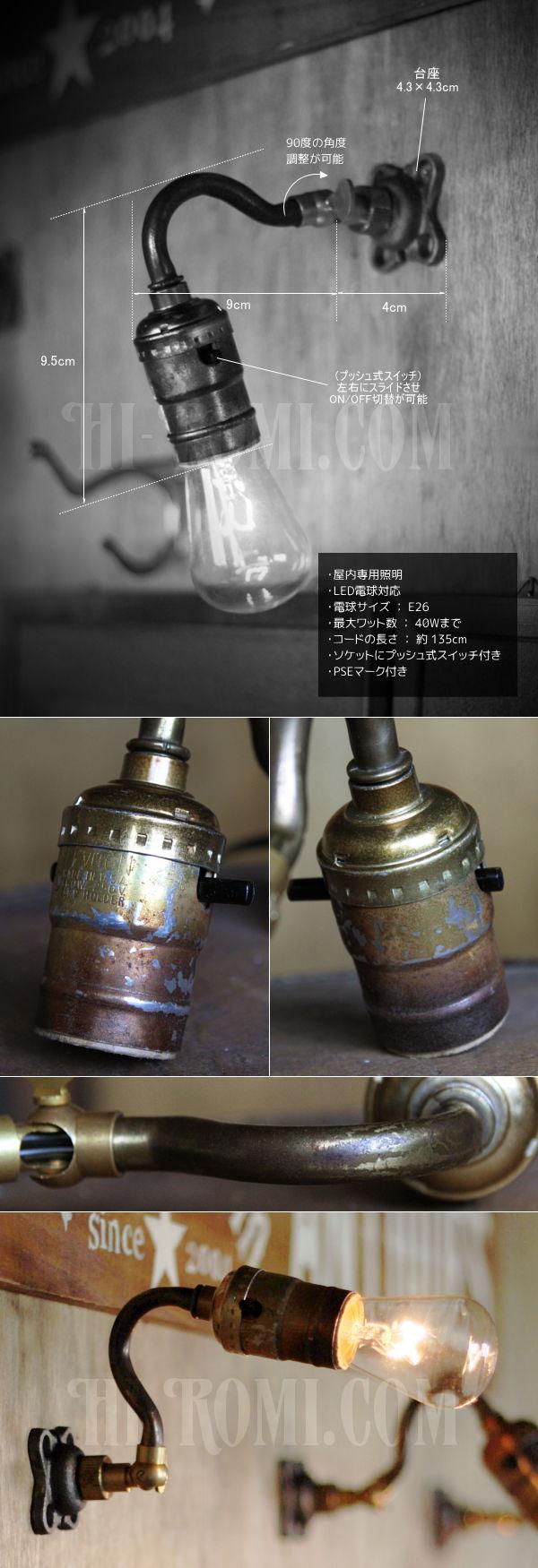 USAヴィンテージLEVITON社製プッシュソケット&ミニ角度調整付きブラケット/アンティーク工業系照明壁掛ランプ