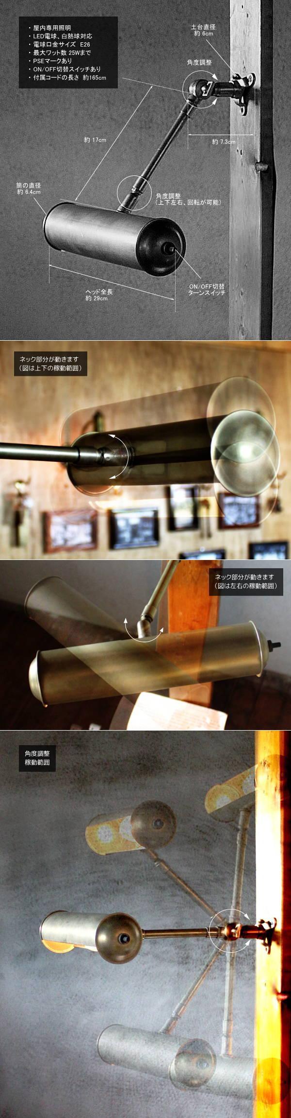 USAヴィンテージ真鍮製2点角度調整付きピクチャーライト/インダストリアル壁掛け照明ブラケット工業系アンティークライト